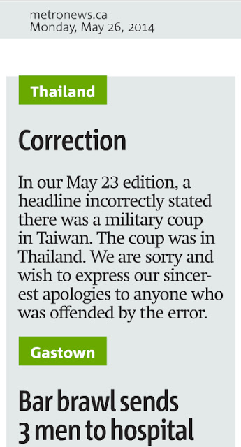 "Metro Vancouver correction reading ""In our May 23 edition, a headline incorrectly stated there was a military coup in Taiwan. The coup was in Thailand. We are sorry and wish to express our sincerest apologies to anyone who was offended by the error."" And headline about a Gastown bar brawl follows."