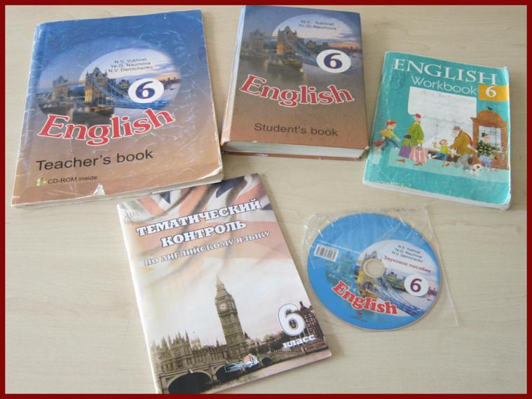 Гдз English Workbook 7 Для Беларуси Е.г. Наумова