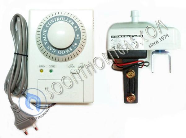 ชุดควบคุมปิด-เปิดวาล์วอัตโนมัติ เมื่อแก๊สรั่ว EWOO รุ่น EW-20120