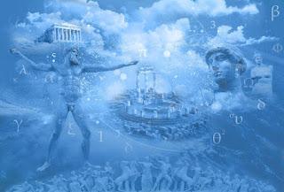 Ελληνική Διάλεκτος, Κοσμοδιάλεκτος,Greek dialect,cosmodialect