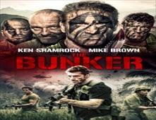 فيلم The Bunker