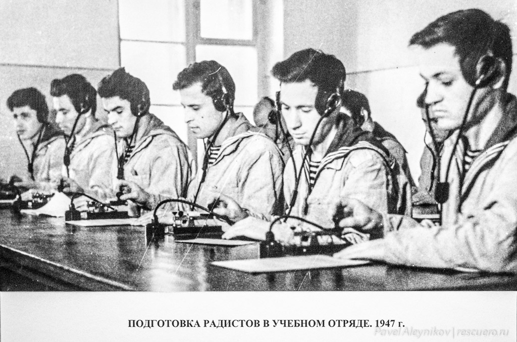 Подготовка радистов