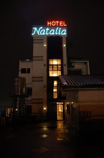 ナタリアホテルから見たフィールズ周辺 - ナタリアホテル側