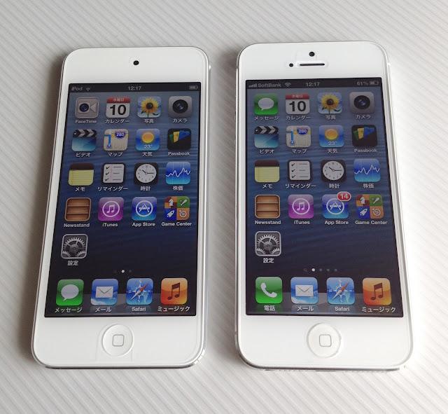 iPod touch第5世代とiPhone5を並べたところ