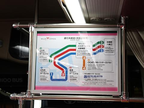 ウィラーエクスプレス西日本 大阪南港京都線 車内路線図