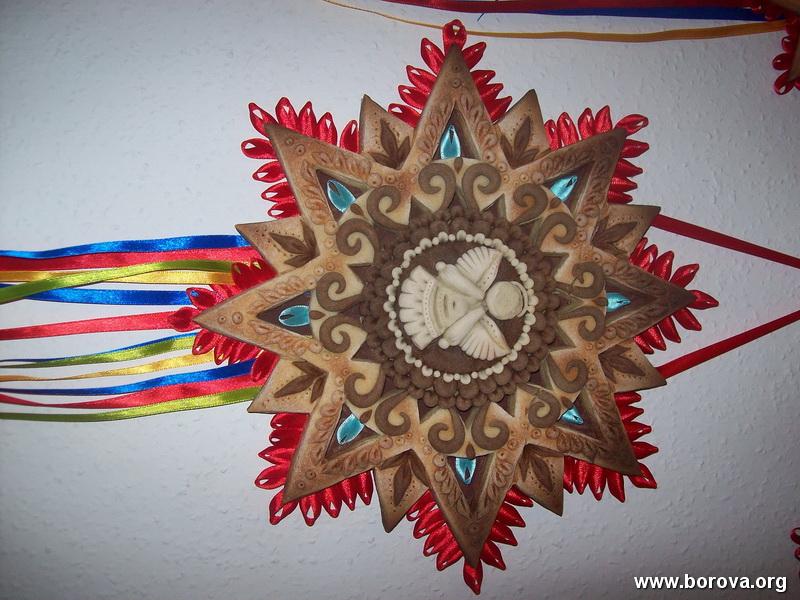 фестиваль Різдвяних зірок. Музей с.Пирогово. | Борова