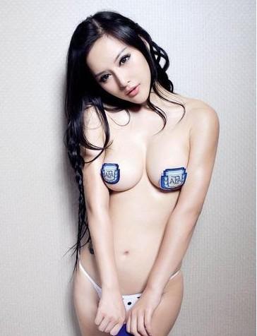 小范冰冰楊棋涵