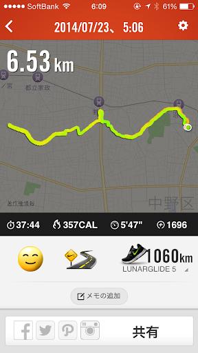 20140723 Nike+