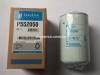 Lọc nhớt - dầu động cơ P552050
