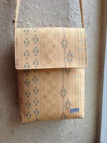 http://www.zizz-shop.com/kanseihin/suquare_itiran_01.htm