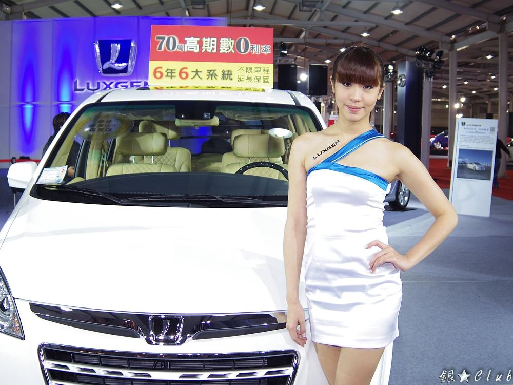 2013台中國際新車大展