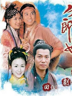 Ngưu Lang Chức Nữ - The Legend Of Love - 2003