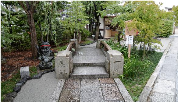 Cầu Ichijo