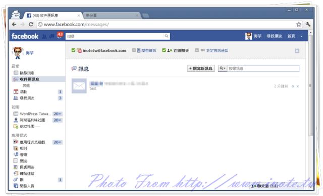 facebook%2520email%2520address 9