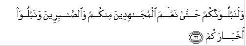 muhammad 31 - jamaah shalahuddin ugm