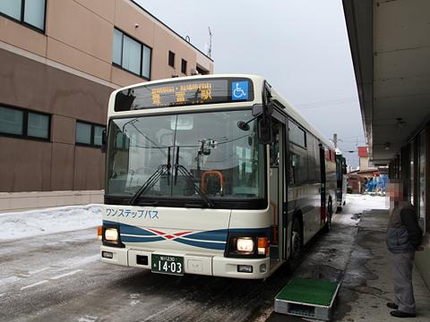 沿岸バス「豊富留萌線」 1403 本社ターミナルにて その2