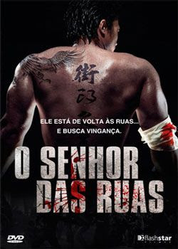 Download – O Senhor Das Ruas – DVDRip AVI Dual Audio e RMVB Dublado