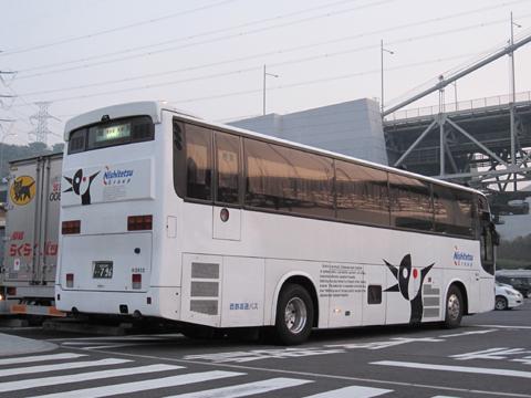 西鉄高速バス「さぬきエクスプレス福岡号」 3802 リア