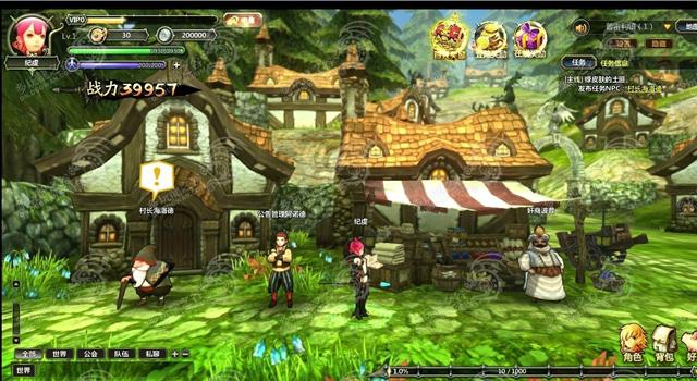 Dragon Nest phiên bản webgame đã lộ diện 2
