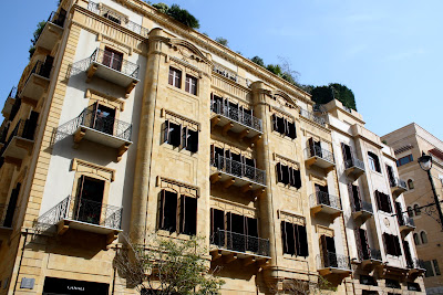 Building in Beirut Lebanon