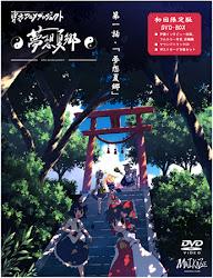 Touhou Musou kakyou : A Summer Day's Dream