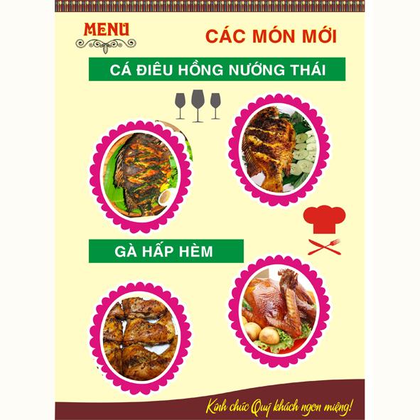 中国风中餐菜单菜谱 CDR