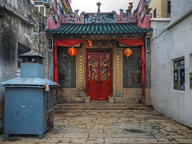 Peng Chau
