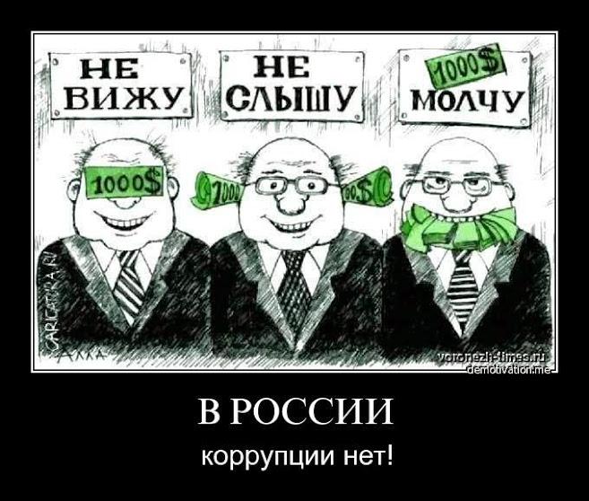 Яценюк просит ГПУ проверить обвинения в коррупции в адрес Кабмина со стороны отстраненного главы фининспекции Гордиенко - Цензор.НЕТ 9706