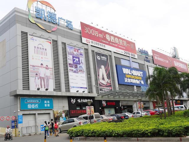 Another Walmart in Chikan, Zhangjiang, Guangdong