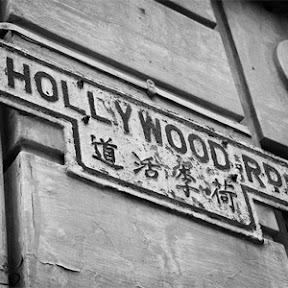HOLLYWOOD ROAD HONG KONG : Nuansa Urban Dengan Sisipan Nostalgis Arsitektur & Kulinernya (1/2)