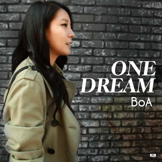 BoA One Dream Lyrics