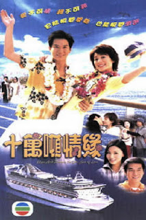 Tiếng Sét Ái Tình - Up And Down In The Sea Of Love - 2004