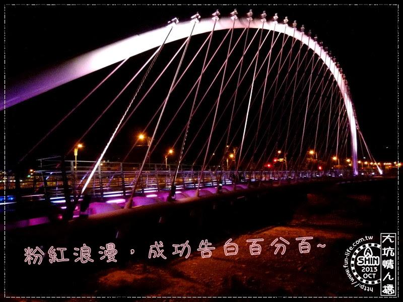浪漫大坑情人橋,約會、告白必勝景點!