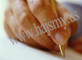 [Penting] Bagi Agan2 Yang Tulisannya Jelek | Hajsmy Blog