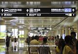 Hangzhoudong Station Photo 3