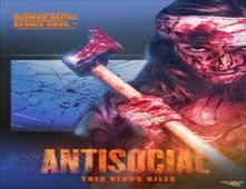 فيلم Antisocial