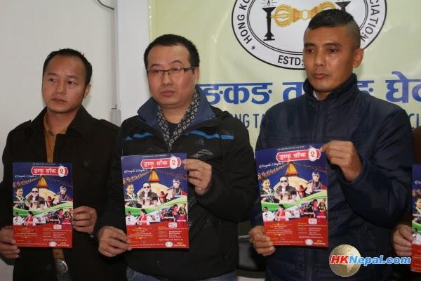 Damphu Sanjh – 2 HK | Press Conference (Photo)