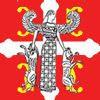 Сакривена историја (предантичка и античка србска историја)