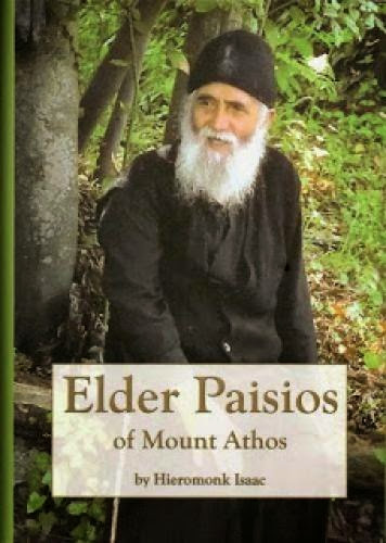 Concerning The Book Elder Paisios Of Mount Athos By Hieromonk Isaac 1 Of 3