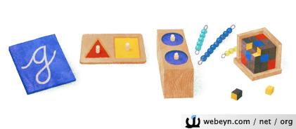Maria Montessori Google logosu
