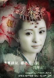 Thái Tổ Bí Sử - Secret History Of Emperor Qing - 2005