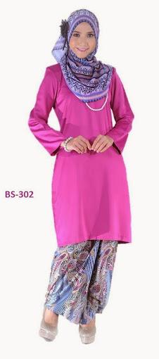 baju kurung malaysia mini kurung fesyen baju raya 2014 terkini pink ungu