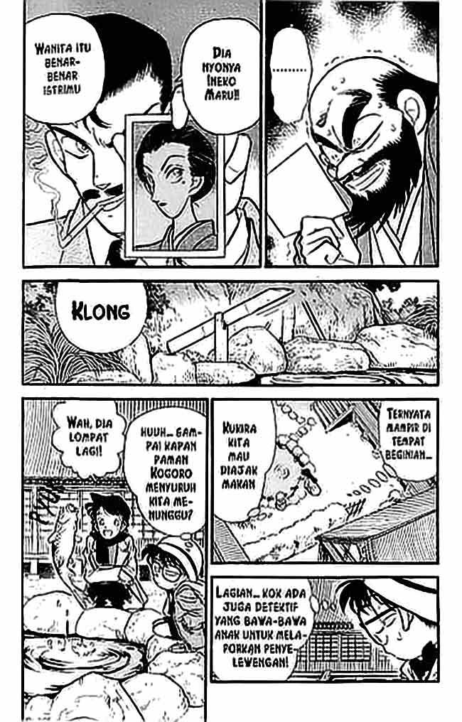 3 Detective Conan   052 Tiga Orang Pengunjung