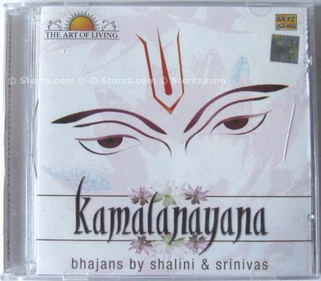 Kamalanayana By Shalini & Srinivas Devotional Album MP3 Songs