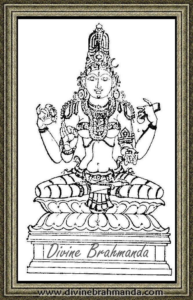 Soundarya Lahari Sloka, Yantra & Goddess To Cure Hysteria  - 44