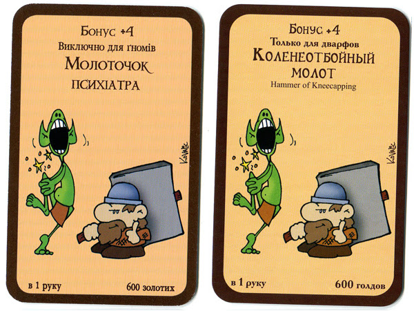 Настольная игра Манчкин (Manchkin): украинская версия
