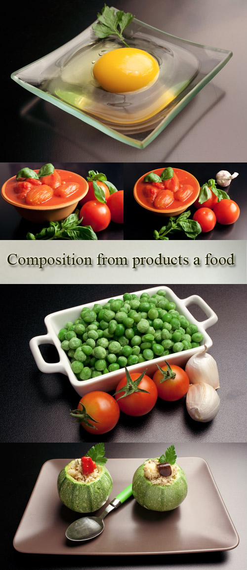Stock Photo: Composition from products a food
