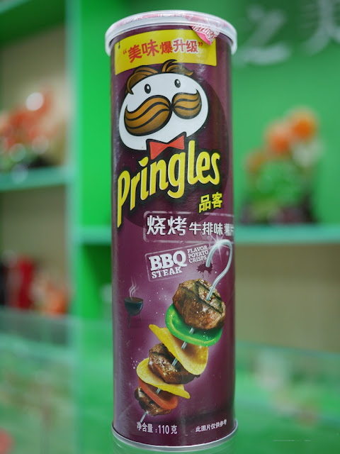 A can of Chinese BBQ Steak Pringles