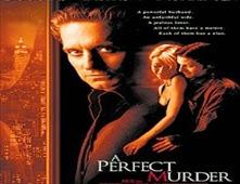 مشاهدة فيلم A Perfect Murder