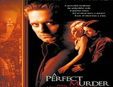 فيلم A Perfect Murder